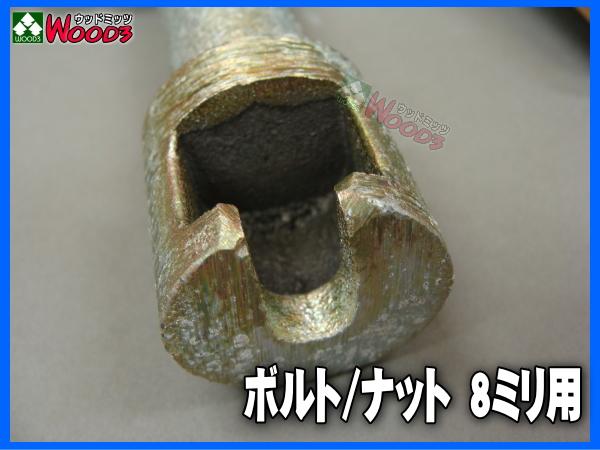 ボルトクランプセット 自動車板金工具