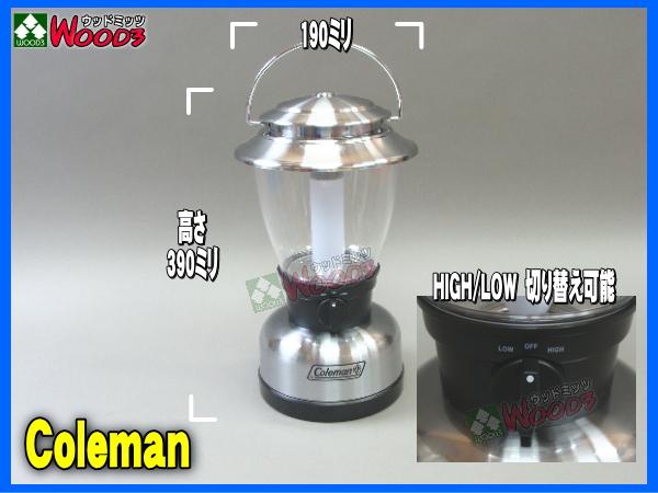 コールマン クラッシックタイプ LEDランタン 作業灯 照明