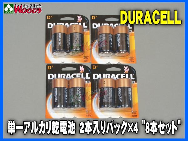 アルカリ 乾電池 単一電池 単1乾電池