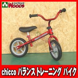自転車の 自転車 練習用 : ... バランスバイク 自転車練習用