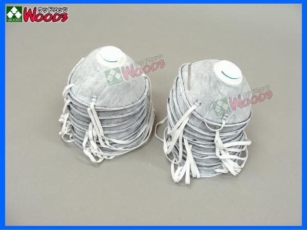 4層構造 排気弁付 活性炭防塵マスク DAC4-F