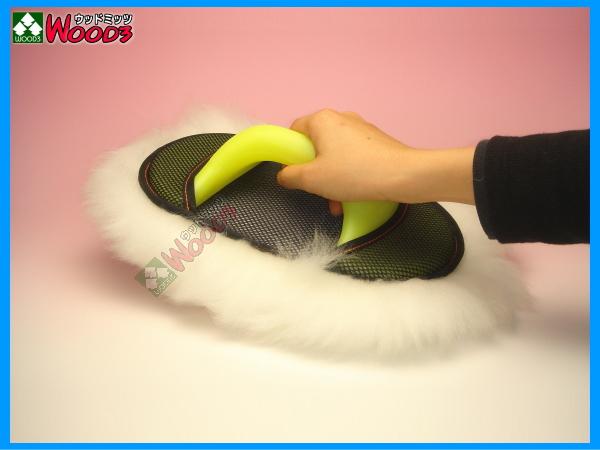 天然ムートンモップ 高級天然羊毛使用 洗車モップ 中サイズ グリップタイプ