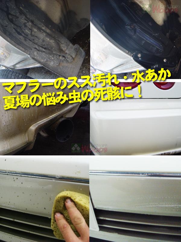 ケーエムクリーン KMR-500 業務用アルカリ洗浄剤 油汚れ グリス汚れ 整備