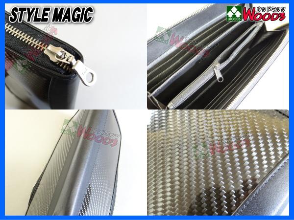 ブラックカーボン ラウンドファスナー 長財布 綾織 本物 ドライカーボン採用 スタイルマジック