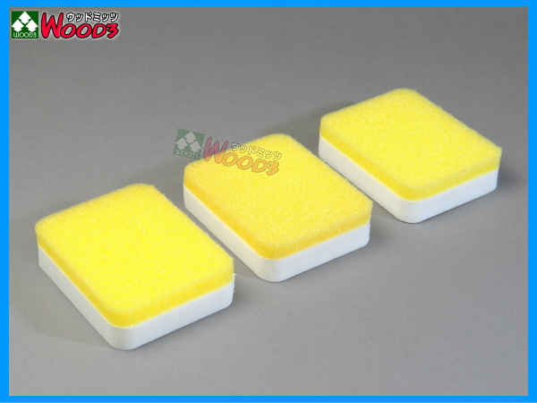 マイエターナル 2層角スポンジ コンパウンド 磨き剤 に最適スポンジ