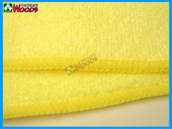 ファイバータオル 特殊繊維タオル