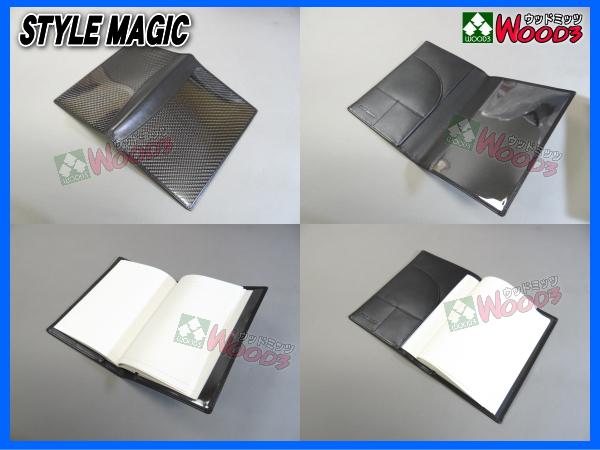 ブラックカーボン 手帳カバー 綾織 本物 ドライカーボン採用 スタイルマジック