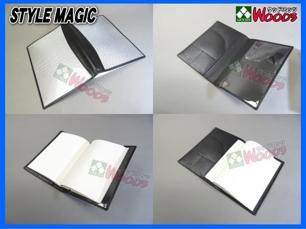 シルバーカーボン 手帳カバー 綾織 本物 ドライカーボン採用 スタイルマジック