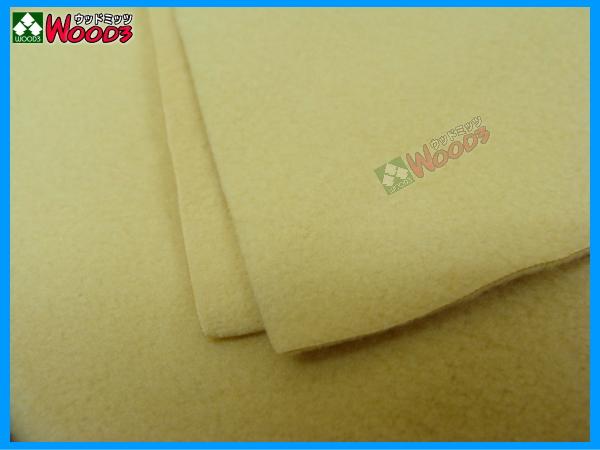 超極細繊維 特殊クロス 高級クロス 乾拭き用
