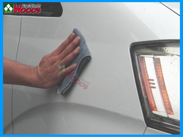 ウェットクロス 吸水クロス 洗車 水滴拭き取り