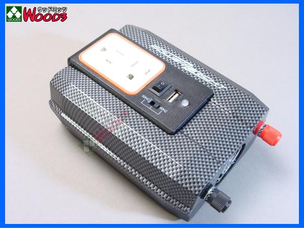 DC-AC 400Wインバーター XR400 DC12V→AC100V USBポート付